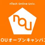 nOU_open.event